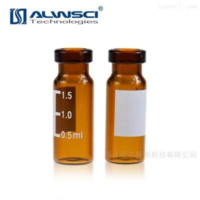C000001811MM钳口瓶2ML样品瓶棕色耐强酸强碱