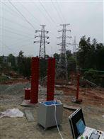 GYC变频谐振耐压试验装置