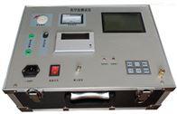 ZD9301真空度测试仪厂家