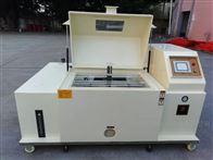 QBYW-120盐雾腐蚀试验机的正确使用