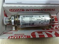 EDS345-1-016-000德国贺德克HYDAC压力开关