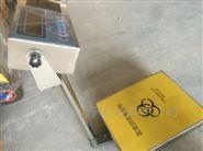 医疗垃圾分类车配30公斤电子秤