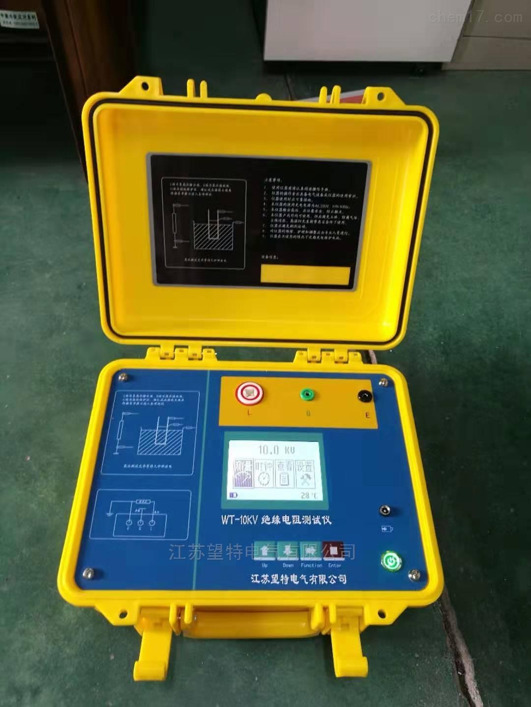便捷式绝缘电阻测试仪-三级承试设备清单
