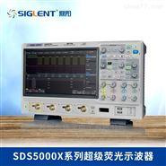鼎阳SDS5000X 系列超级荧光智能示波器