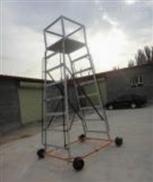 供应高强度铝合金梯车