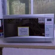 珠江牌WXJ-III/WMX-III-B微波消解装置