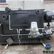 晋城市一体化平流式溶气气浮机标准配置