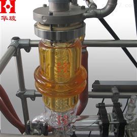 实验室UIC短程真空分子蒸馏仪
