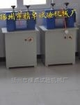 橡胶垫板刨片机  橡胶削片机  橡胶切片机