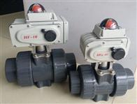 Q911F-10SQ911F-10S电动PVC塑料球阀