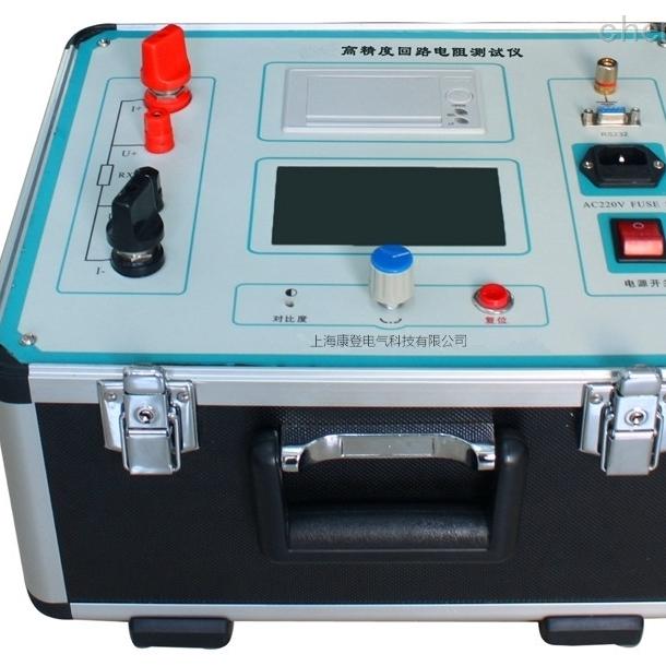 HLY-200C智能回路電阻測試儀