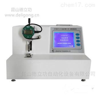 TR2024-A医用针灸针刚性测试仪厂家直供