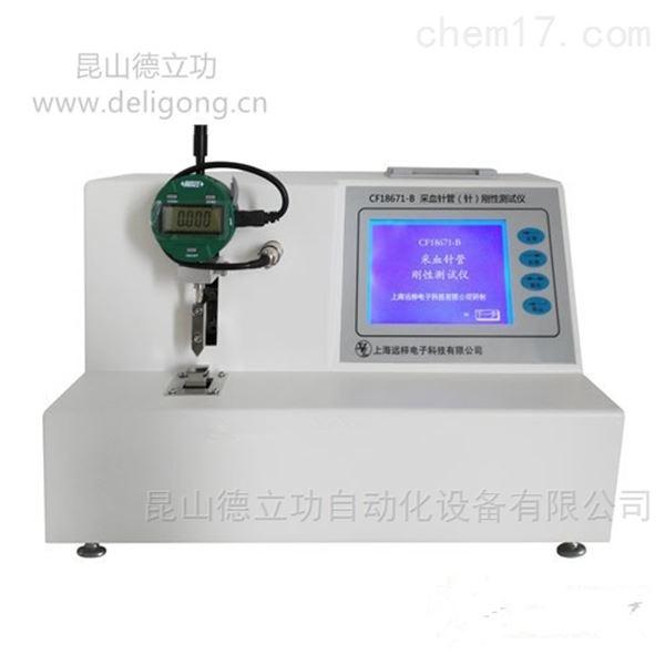 医用针灸针刚性测试仪