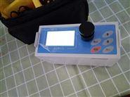 LD-5H/L型激光粉尘仪