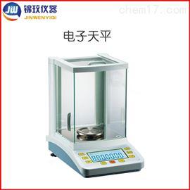 FA504B錦玟液晶顯示電子分析天平