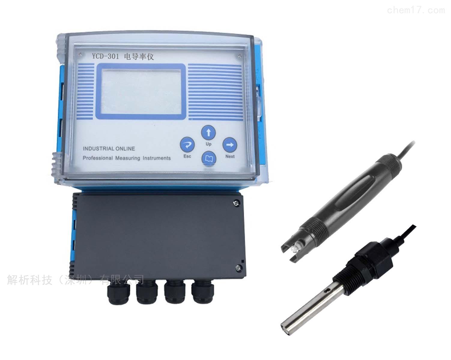 工业在线电导率分析仪