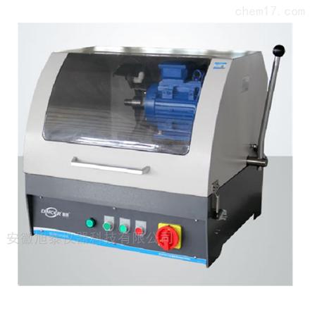 Iqiege®-180D型金相切割机(原SQ80)