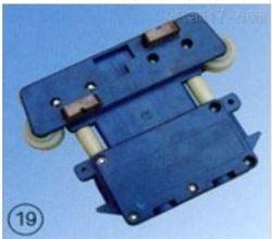 JD7-16/25供应多极滑触线集电器
