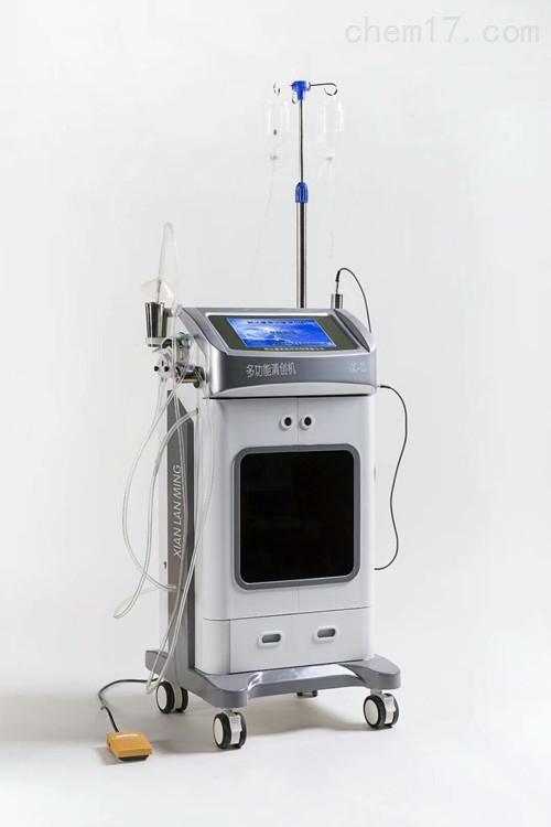 多功能超声波清创仪--蓝茗清创机