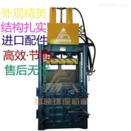 厂家直销 废纸捆扎机 手动液压打包机