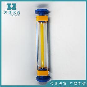 常州玻璃管浮子流量计说明书