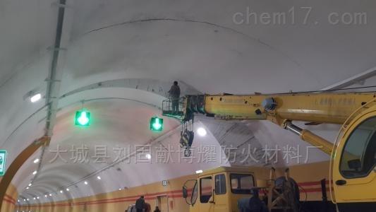 厂家直销隧道专用防火涂料一平米多少钱