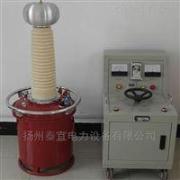 TAIYI20195KVA/50KV高壓試驗變壓器