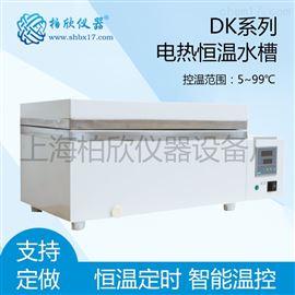 DK-S420DK-S420、電熱恒溫水槽