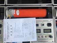 电力四级承试设备直流高压发生器