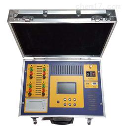 三相变压器直流电阻测试仪FECT-8310