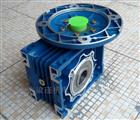 NMRV050 1:50三凯RV涡轮蜗杆减速机