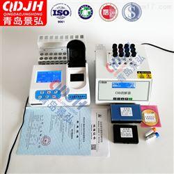 JH-TDN四氮比色法快速测定仪氨氮总氮一体检测仪