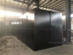 浙江酒厂污水处理设备优质生产厂家