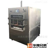 診斷試劑凍干粉壓蓋冷凍干燥機