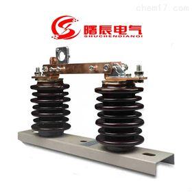 GW9-12硅橡胶型隔离开关10kv高压分界开关