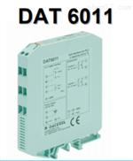 DAT2065系列Datexel信号转换器DAT6011技术文章