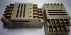 日本歐姆龍OMRON小型終端繼電器