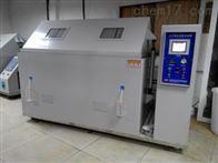 KD系列东莞科迪生产GBT20845交变复合盐雾试验箱