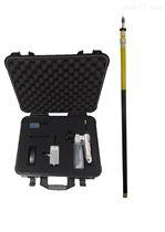 复合绝缘子憎水性测试仪FECT-710E
