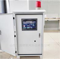 FT-NO04氮氧化物检测仪价格