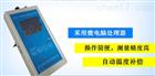 STEH-100土壤氧化还原电位仪(现货包邮)