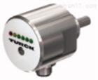 德国图尔克TURCK插入式流量传感器
