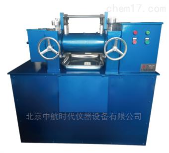 ZHLJJ-A型橡膠開放式煉膠機