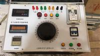 NDXC试验变压器操作台