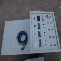 承装资质大电流发生器