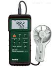 美國艾士科Extech重型CFM金屬葉片風速計
