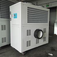 QX-3AR工业精密冷风机