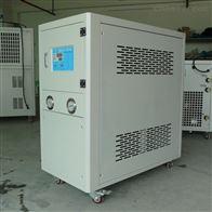 QX-4W高性能水冷式冷水机