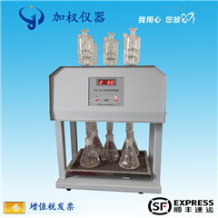 HCA-100型标准COD消解器(5孔)