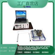 高频电磁式振动台虚焊随机波振动试验台